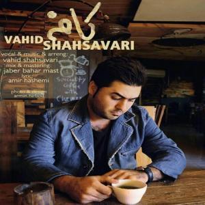 Vahid Shahsavari – Cafe