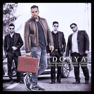 Ali Tajdary – Donya