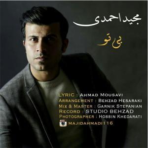 Majid Ahmadi – Bi To