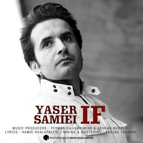 Yaser Samiei – Ageh
