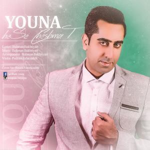 Youna – Hesse Chehmat