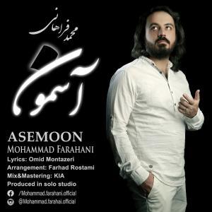 Mohammad Farahani – Asemoon
