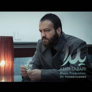 Amir Tabari – Yalda