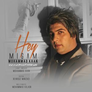 Mohammad Khan – Hey Migam