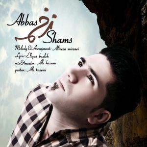 Abbas Shams – Zakhme