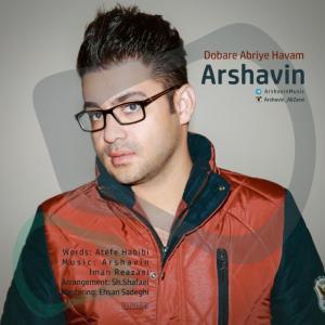 Arshavin – Dobare Abriye Havam