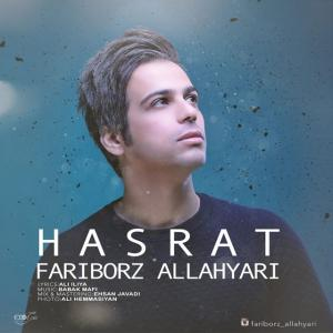 Fariborz Allahyari – Hasrat