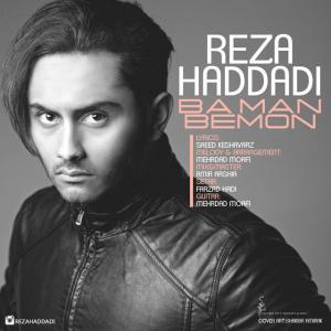 Reza Haddadi – Ba Man Bemon