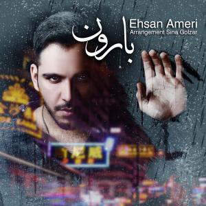 Ehsan Ameri – Baroon