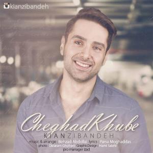 Kian Zibandeh – Cheghad Khobe