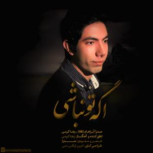 Sadra (Abraham) – Age To Nabashi (Ft Reza Karami)