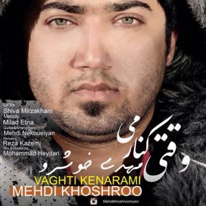 Mehdi Khoshroo – Vaghti Kenarami