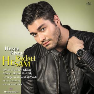 Hesam Radaei – Hesse Khas