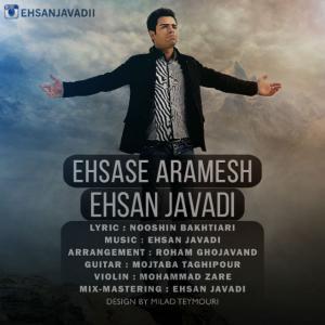 Ehsan Javadi – Ehsase Aramesh