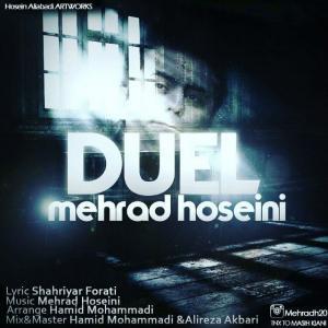 Mehrad Hosseini – Doel