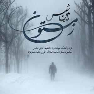 Ramin Shams – Zemestoon