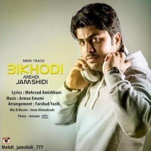 Mehdi Jamshidi – Bikhodi