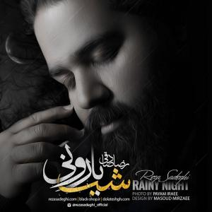 Reza Sadeghi – Shabe Barooni