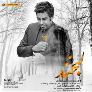 Mostafa Soltan – Labkhand