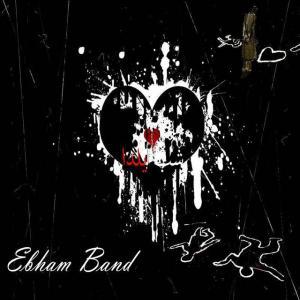 Ebham Band – Shab Yalda