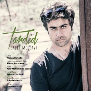 Saeed Mousavi – Tardid