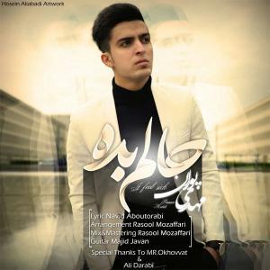 Mehdi Pouran – Halam Badeh