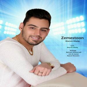 Shervin Khalaj – Zemestoon