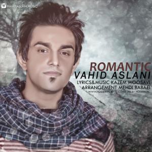 Vahid Aslani – Romantic