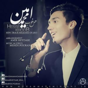 Mohammad Amin – Hese Khoob