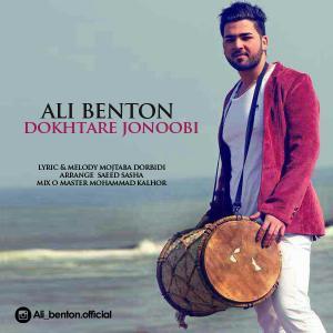 Ali Benton – Dokhtar Jonobi