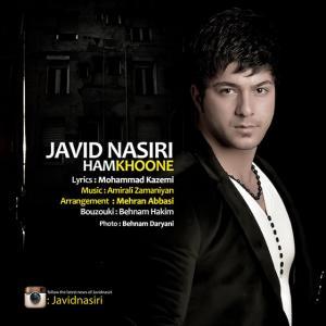 Javid Nasiri – Ham Khoone