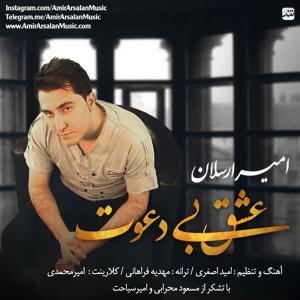 Amir Arsalan – Eshgh Bi Davat