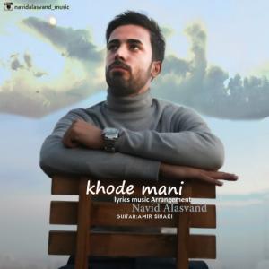 Navid Alasvand – Khode Mani