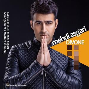 Mehdi Asgari – Divone