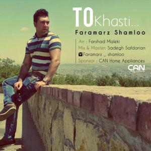 Faramarz Shamloo – To Khasti