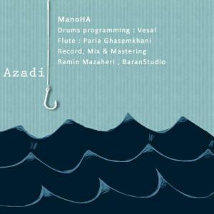 ManoHa – Azadi