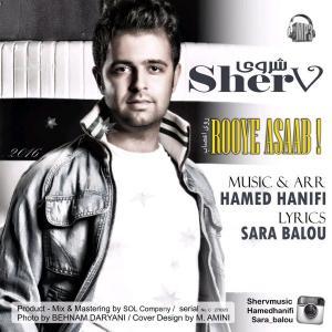 SherV – Rooye Asaab