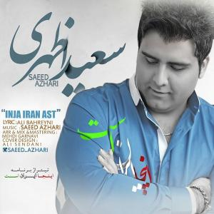 Saeed Azhari – Inja Iran Ast