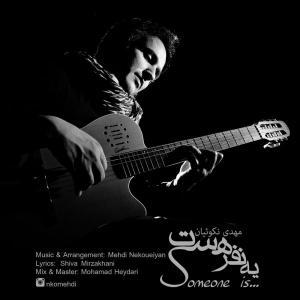 Mehdi Nekoueiyan – Ye Nafar Hast