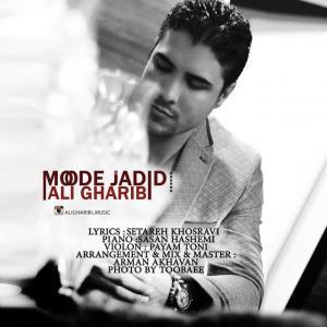Ali Gharibi – Mode Jadid