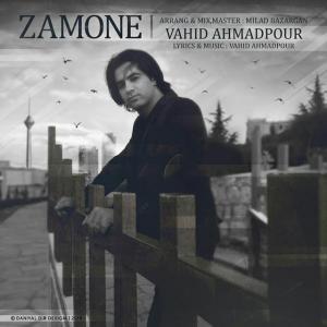 Vahid Ahmadpour – Zamoune