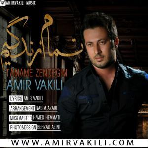 Amir Vakili – Tamame Zendegim