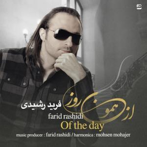 Farid Rashidi – Az Hamoon Rooz