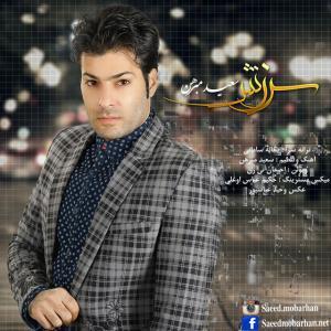 Saeed Mobarhan – Sarzanesh