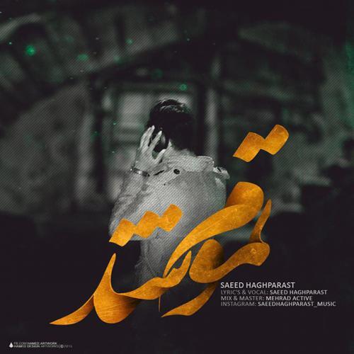 Saeed Haghparast – Tamoom Shod