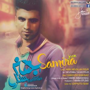 Bahman Sattari – Samira Joon