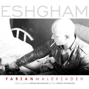 Farzan Malekzadeh – Eshgham