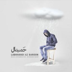 Hamidal – Labkhandi Az Baroon