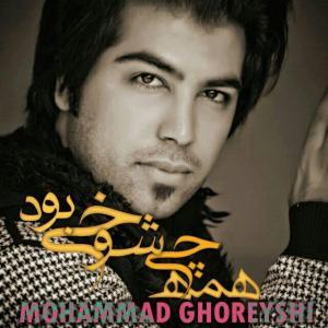 Mohammad Ghoreyshi – Hame Chi Shukhi Bood