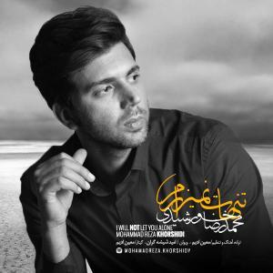 Mohammadreza Khorshidi – Tanhat Nemizaram